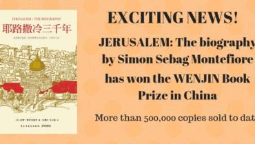 JERUSALEM wins Wenjin Book Prize