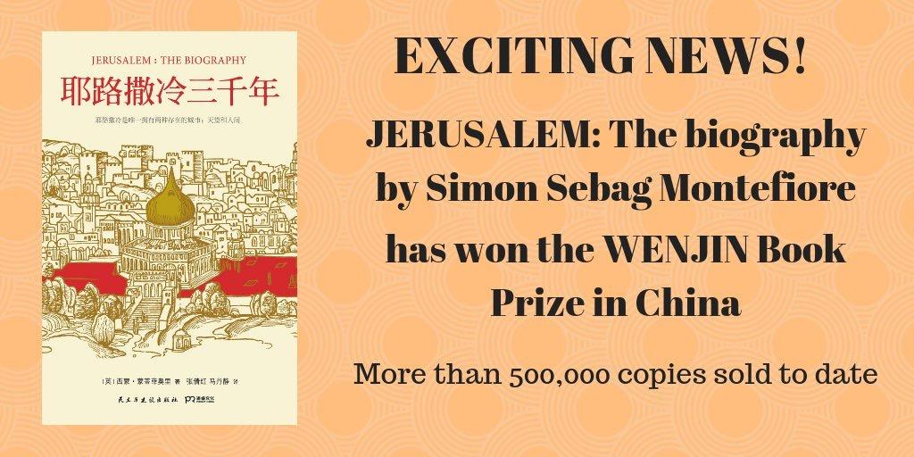 JERUSALEM wins Wenjin Book Prize