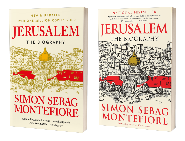 Jerusalem UK and US